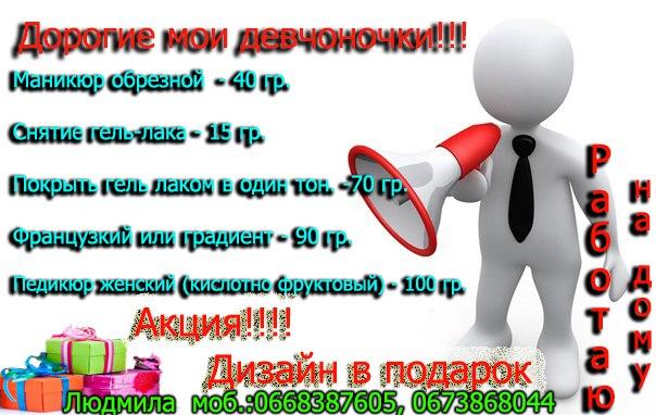 GHByguTyJG8.jpg