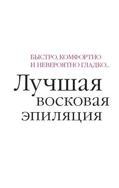 wLJv-rp1j-Y_1.jpg